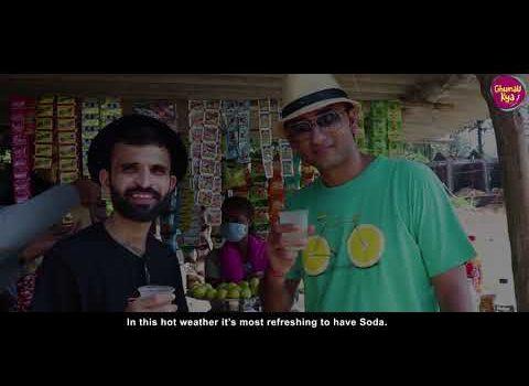 Suhana Safar | Episode 1 | Ghumau Kya | Dang, Gujarat| Experience Travel with us